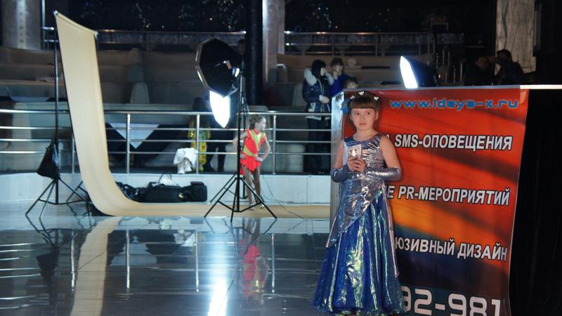Вы просматриваете изображения у материала: Новости от организаторов Мисс Приморье