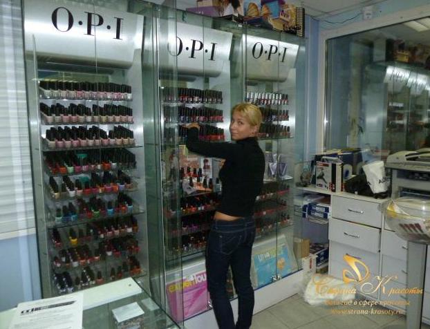 Вы просматриваете изображения у материала: Влана - товары для парикмахеров, косметологов, модельеров