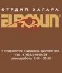 Eurosun (Евросан) - студия загара и красоты