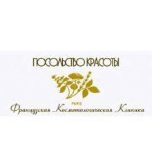 Посольство Красоты - французская косметологическая клиника