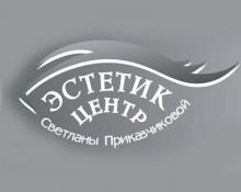 Новая услуга в Эстетик центре Светланы Приказчиковой