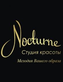 Nocturne (Ноктюрн) – студия красоты
