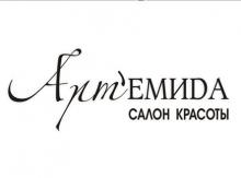Специальное предложение от салона красоты Артемида