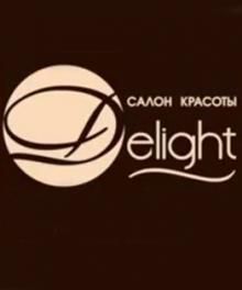 32-ой розыгрыш пройдет 1 октября. Спонсор Delight (Делайт) - салон красоты