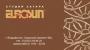 Новые абонементы в солярий MAGIC DOCCA в студии Eurosun