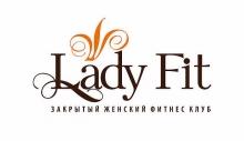 Скидка 10% студентам в фитнес клубе Lady Fit