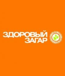 Здоровый Загар - сеть салонов экологичного загара
