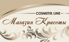 Профессиональная косметика NYX в Магазине красоты