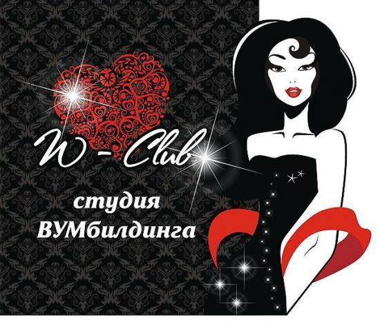 w-club-foto3