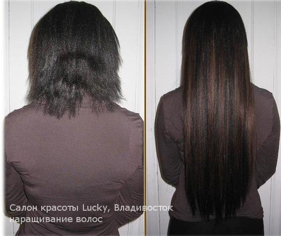 наращивание волос в салоне красоты Лаки, Владивосток