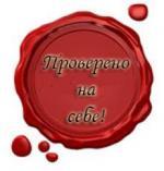 saratov  quality1.jpg 150x Q75