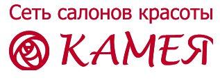 kameya-logo-sm