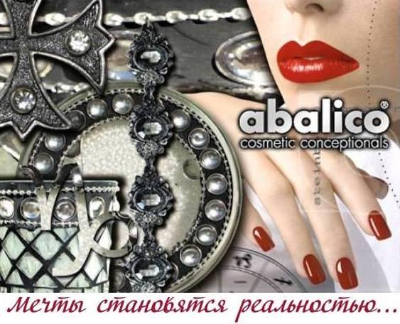 logotip-abalica