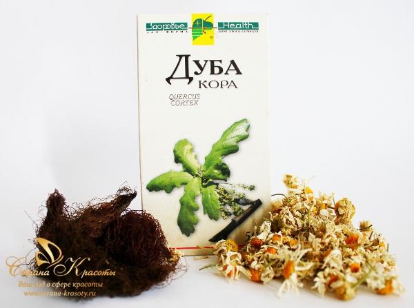 ингредиенты для кукурузной маски от выпадения волос