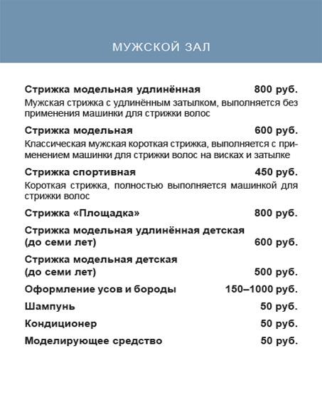 price-7