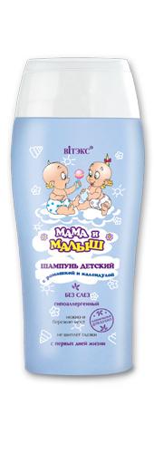 shampoo_bebi