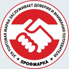 logo-embleme