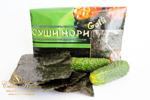 ингредиенты для маски из водорослей
