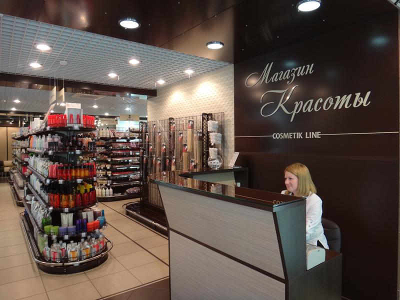 Вы просматриваете изображения у материала: Магазин красоты - Косметик Лайн
