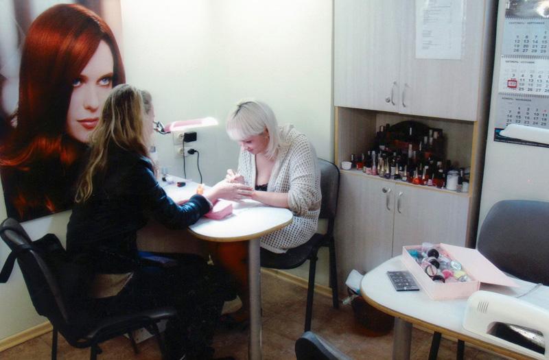 Вы просматриваете изображения у материала: Полина – салон красоты