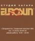Eurosun (Евросан) - студия красоты
