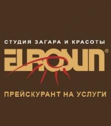 Акция в студии загара и красоты Евросан (Eurosun)