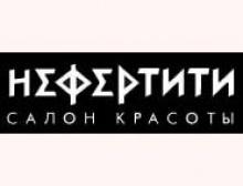 Продукция для домашнего ухода в салоне красоты Нефертити