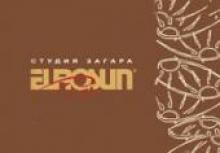 Акция в студии загара и красоты EUROSUN