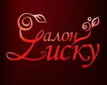 Весенние акции от салона красоты Lucky
