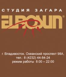 В салоне Евросан появились абонементы в вертикальный солярий
