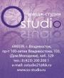 O.STUDIO - школа-студияимидж-консалтинга