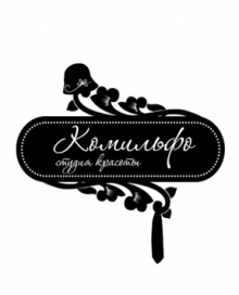 Комильфо - студия красоты