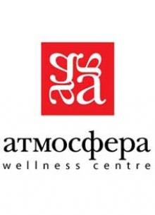 Atmosphere (Атмосфера) - wellness centre (велнес центр)