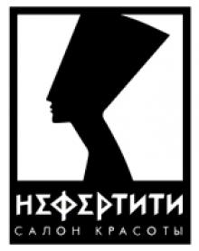 Новинки от салона красоты Нефертити